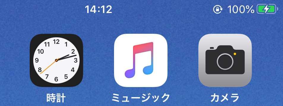 iphoneアートワーク治し方